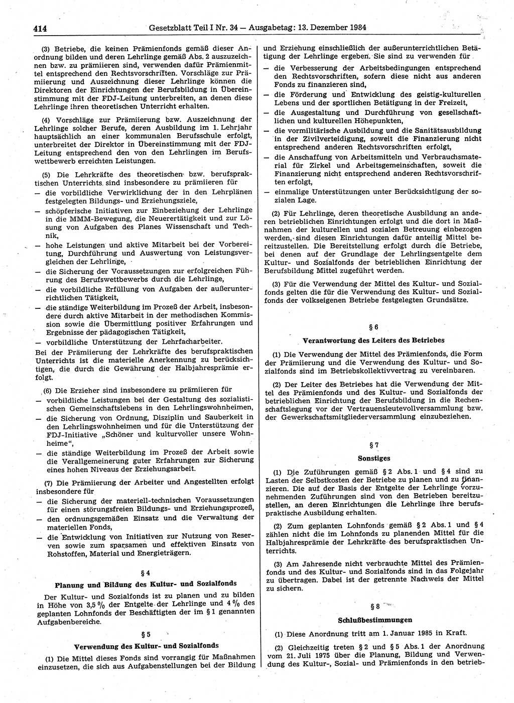 Gesetzblatt (GBl.) DDR Teil Ⅰ 1984, S. 414; Gesetzblatt ...